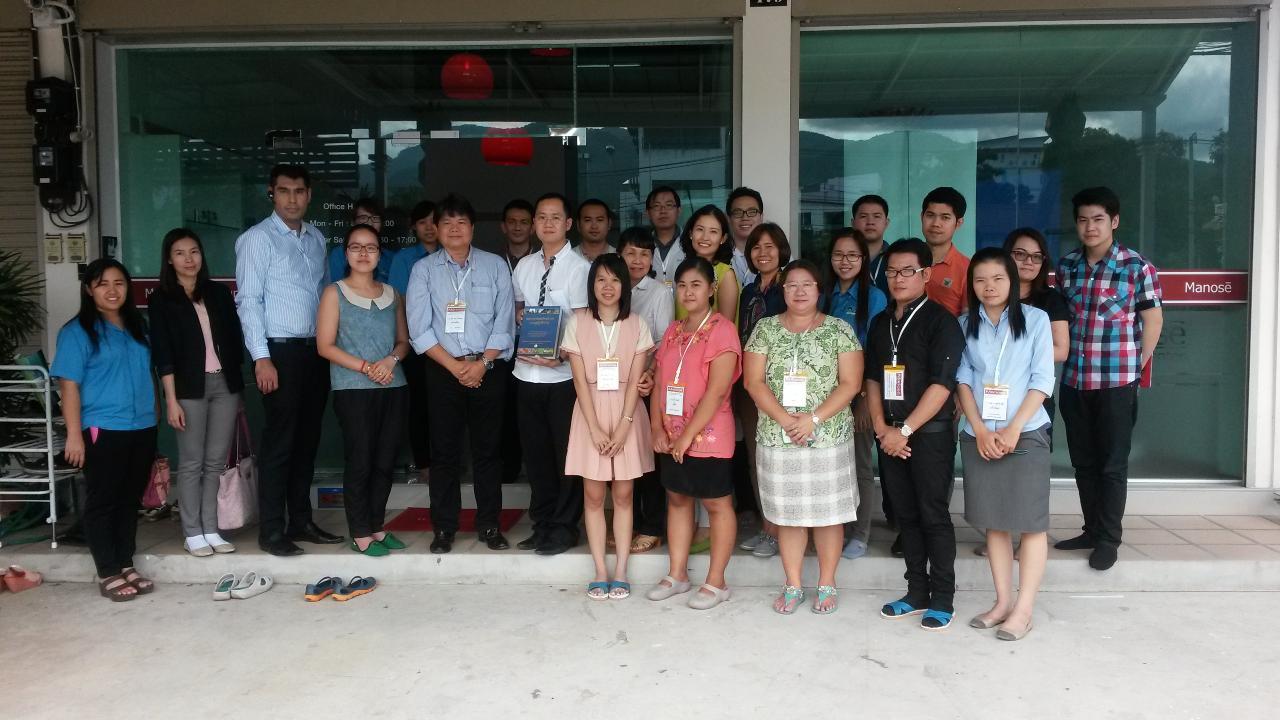 (Thai) คณะผู้บริหารและเจ้าหน้าที่จากบริษัทโรงงานเภสัชอุตสาหกรรม เจเอสพี (ประเทศไทย) (JSP) และบริษัท COX กรุงเทพฯ เข้าเยี่ยมชมศูนย์วิจัยสุขภาพและความงาม มาโนเซ่