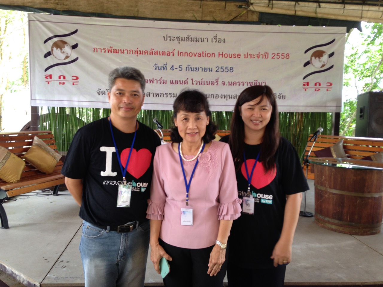 The Managing Director of Manose Health and Beauty Research Center has got the outstanding researcher award of the year 2015 from the Innovative House, Thailand Research Fund (TRF)