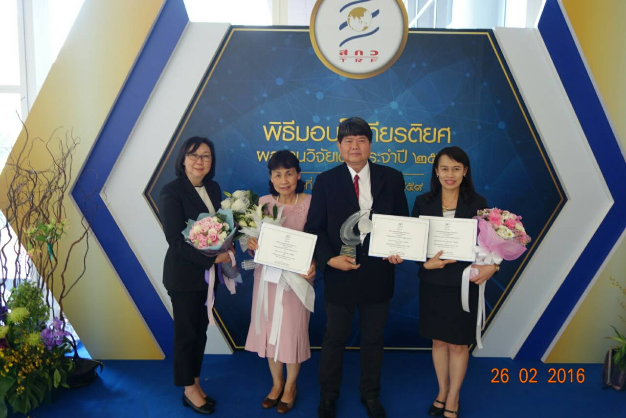 Prof. Dr. Jiradej Manosroi and Prof. Dr. Aranya Manosroi, the board of Manose Health and Beauty Research Center together with the research team, have got an honorary trophy for the outstanding research outcome year 2016 of the Thailand Research Fund (TRF)