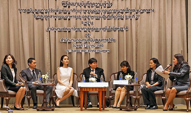The board committee of Manose Health and Beauty Research Center have been invited to give a talk and participate in the contract signing ceremony between National Science and Technology Development Agency (NSTDA) and The Thailand Research Fund (TRF).