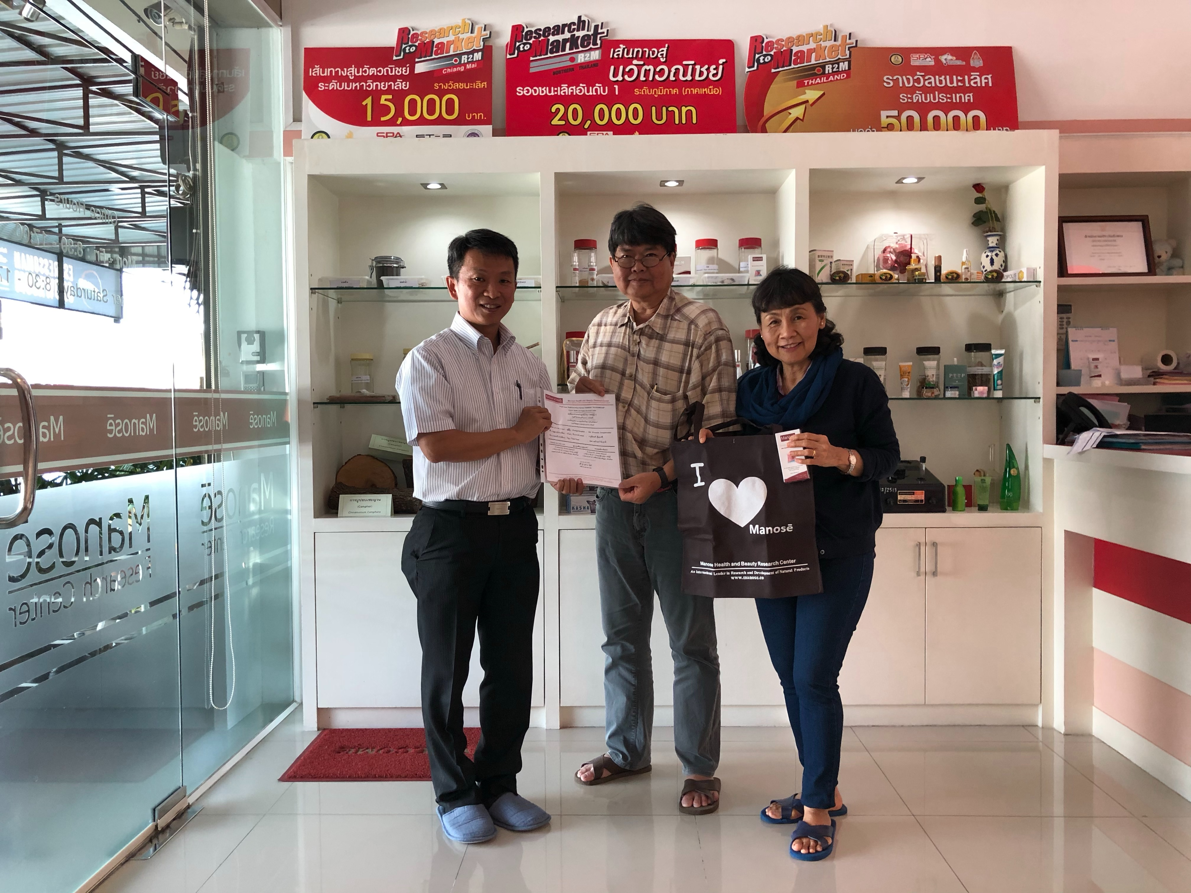 Mr. Wasarin Jungsuwadee from M Technologies (Thailand) Ltd. has visited Manose Health and Beauty Research Center