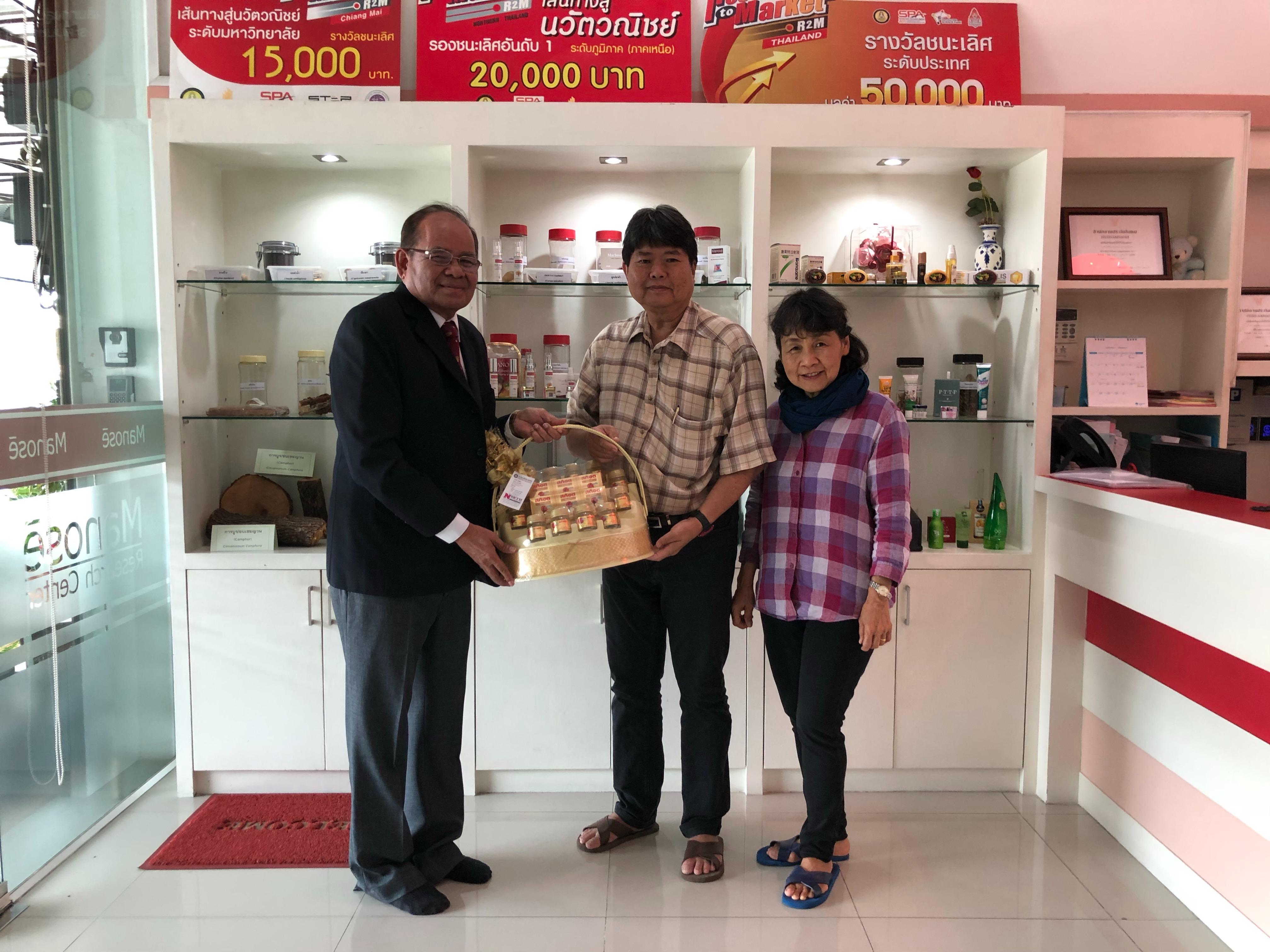 Dr. Wivat Sethachuay, Advisor to the President of North-Chiang Mai University has presented a New Year Gift to the Executives of Manose Health and Beauty Research Center on the occasion of New year 2019