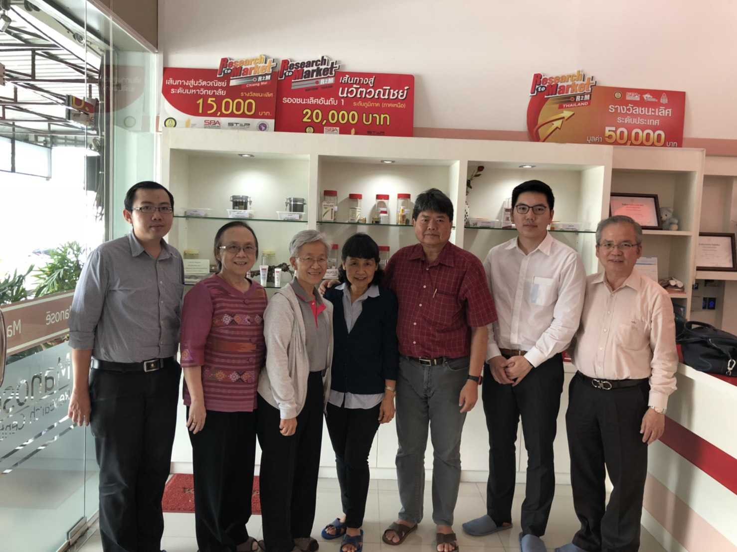 Staffs from Thailand Research Fund (TRF) visited Manose Health and Beauty Research Center