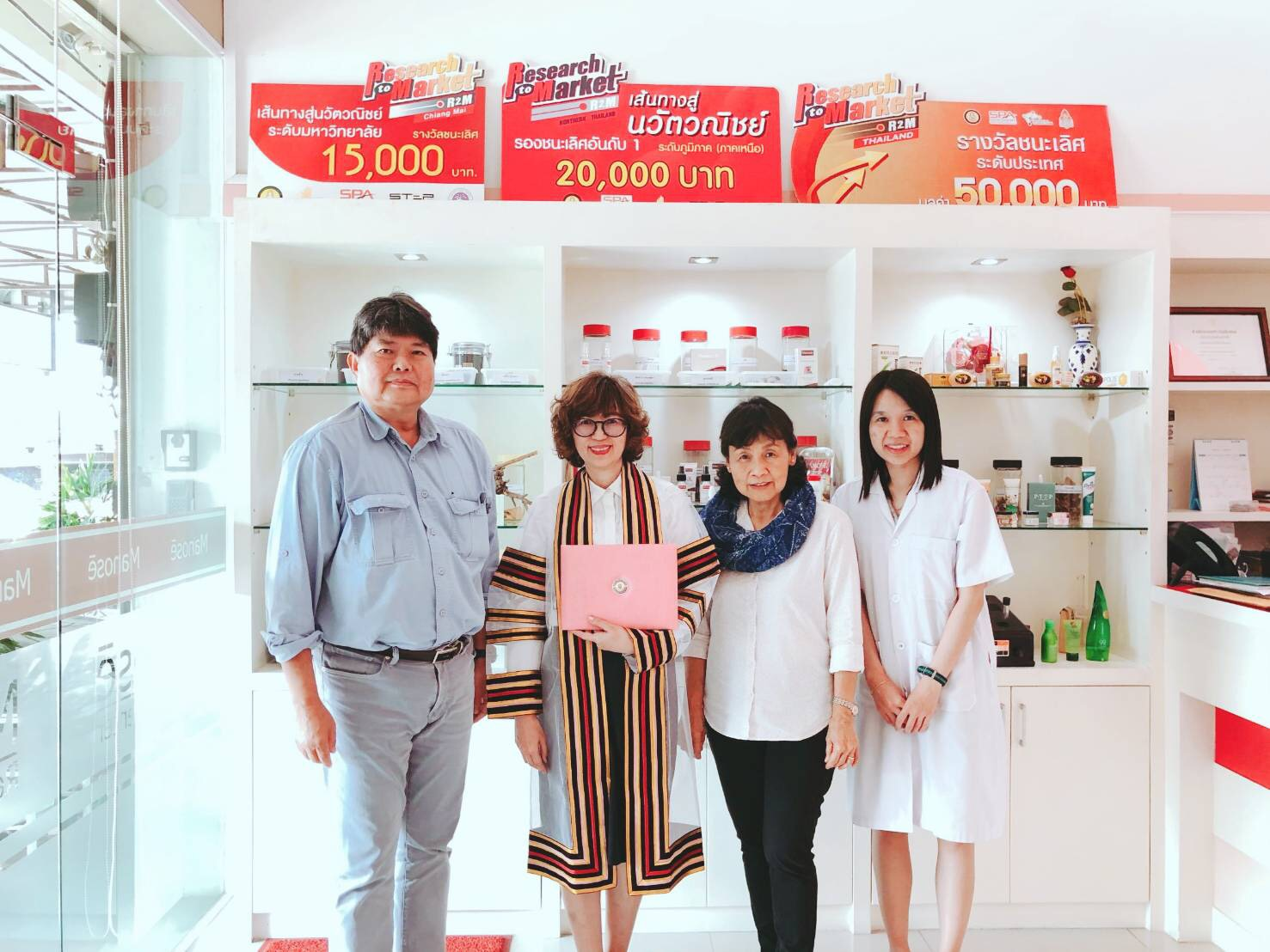 Mrs. Monthira Jearanaikulvanich, Master of Cosmetic Technology, Faculty of Engineering and Technology, North-Chiang Mai University (NCU) has visited Manose Health and Beauty Research Center
