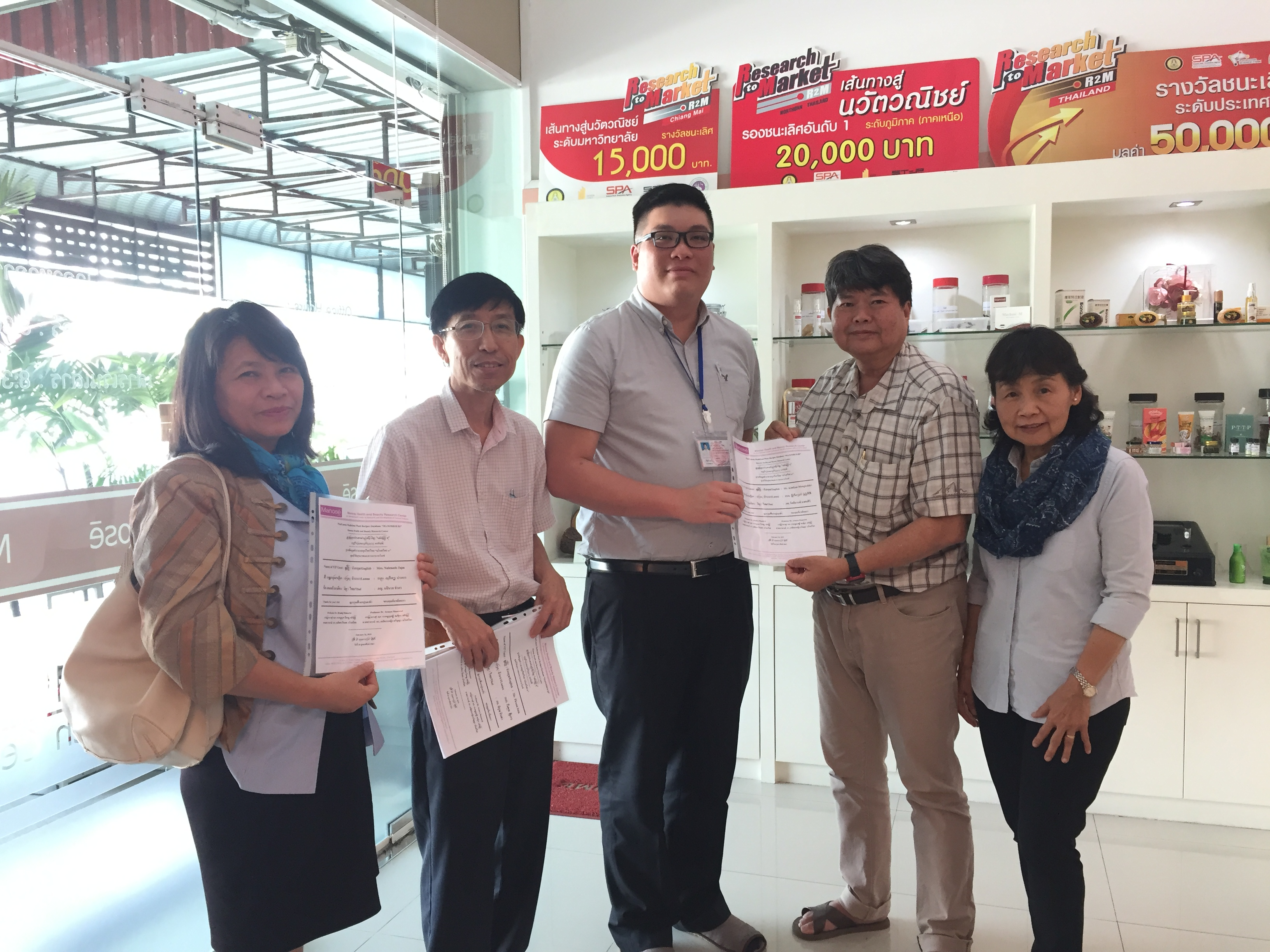 Staffs from Chiang Mai Provincial Public Health Office visited Manose Health and Beauty Research Center