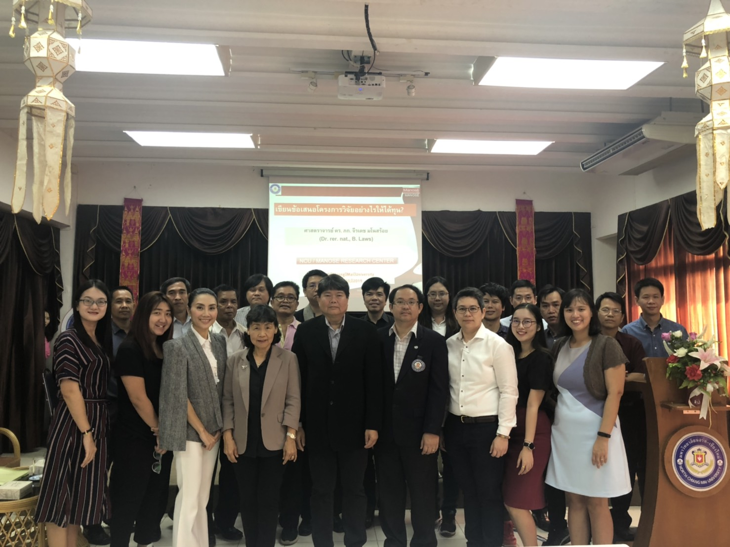 """The Executive Board of Manose Health and Beauty Research Center were speakers at the training program """"Writing a Research Proposal and a Research Manuscript"""" at North-Chiang Mai University, Thailand"""