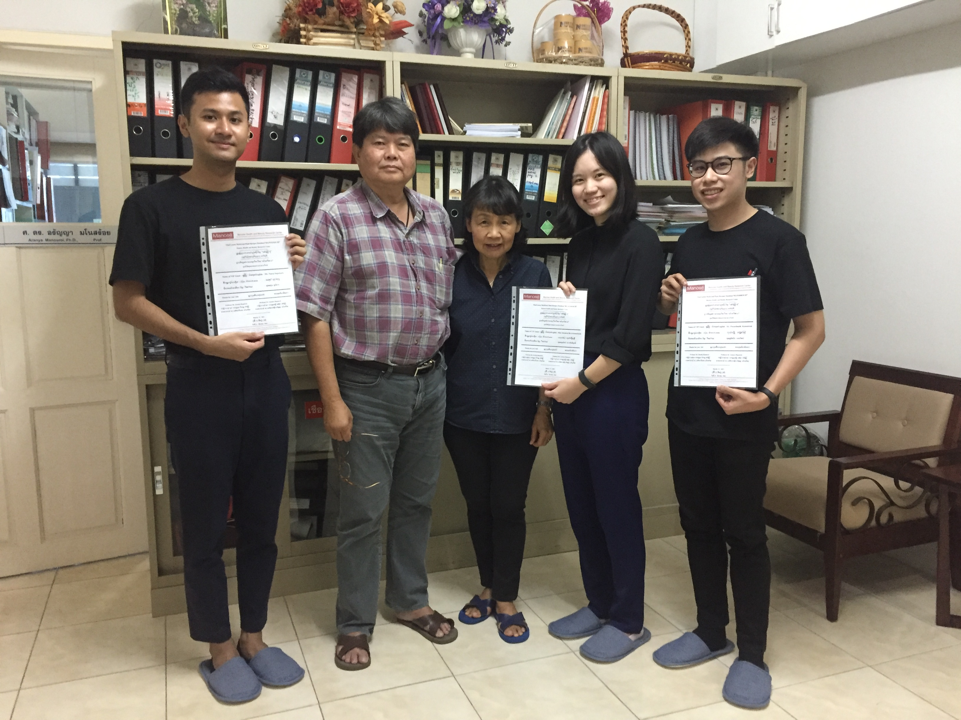 Staffs from Effinity Company Co., Ltd. have visited Manose Health and Beauty Research Center