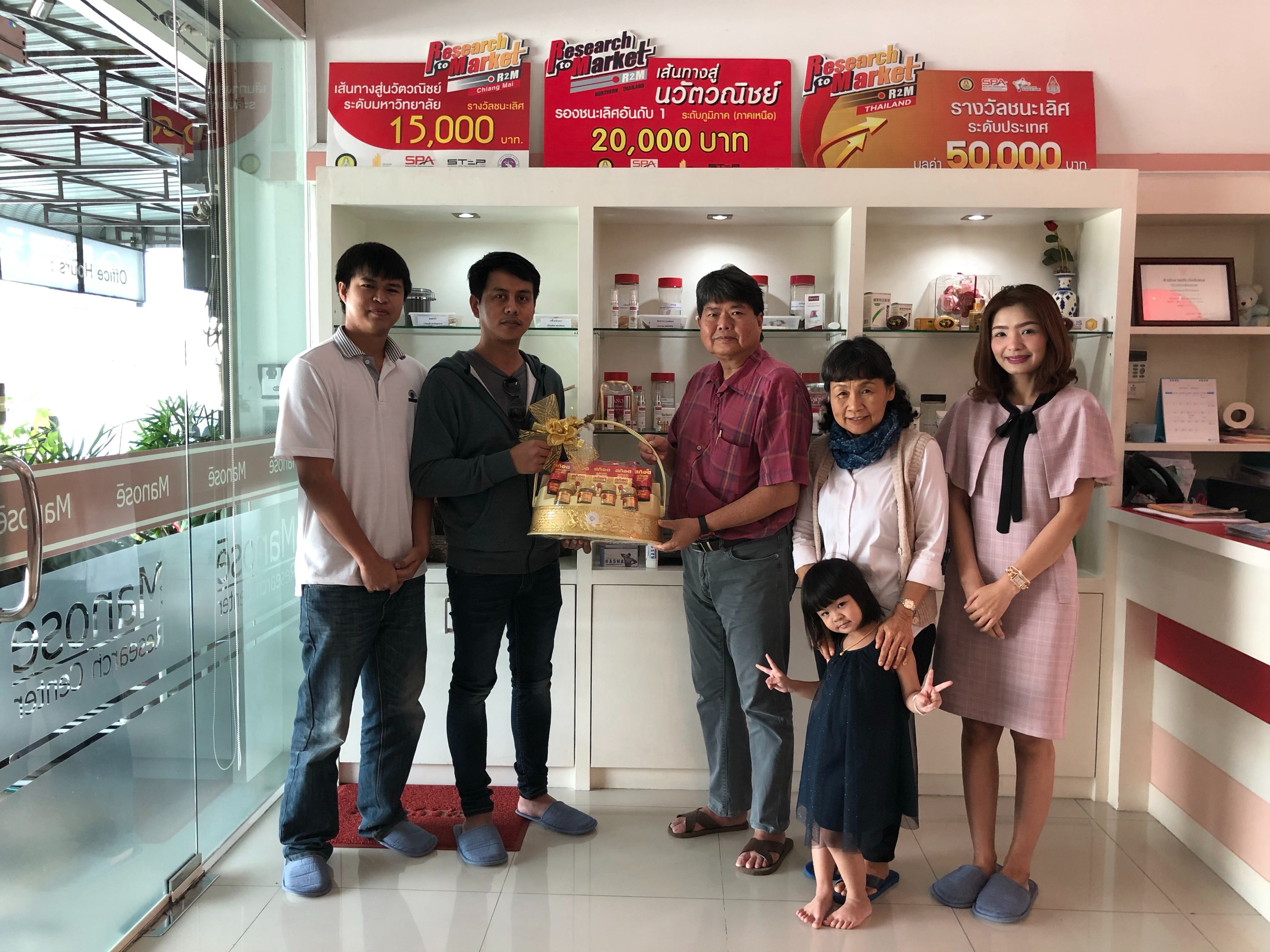Master degree students, North-Chiang Mai University (NCU) have presented a New Year gift to the Executive Board of Manose Health and Beauty Research Center on the occasion of New Year 2019