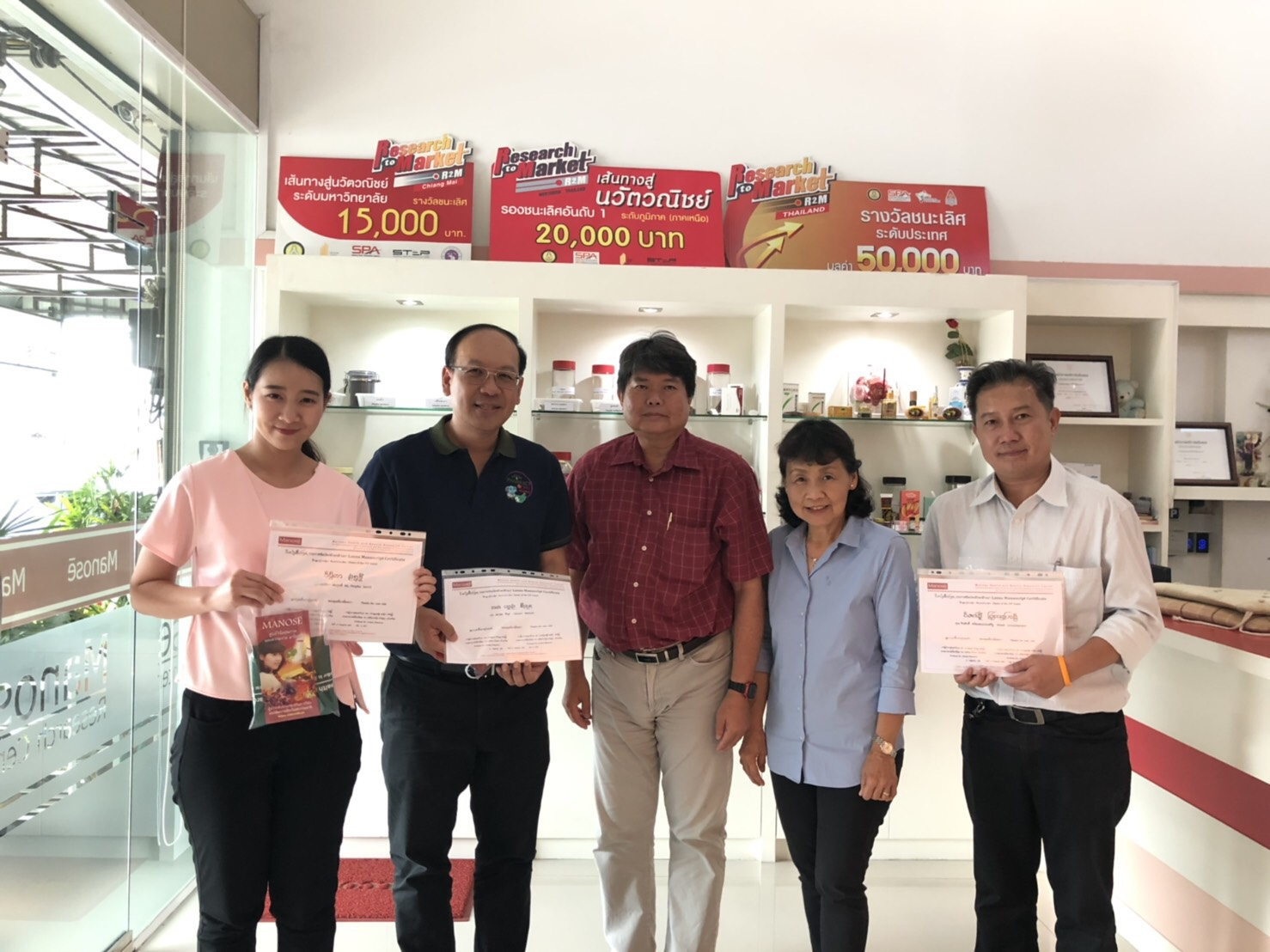 Mr. Seksom Deenuch, Sales and Marketing Director, Mr. Jirasak Jarassanprasert and Ms. Pimpika Somrit from A.N.B. Laboratories Co., Ltd. and Medic Pharma have visited Manose Health and Beauty Research Center
