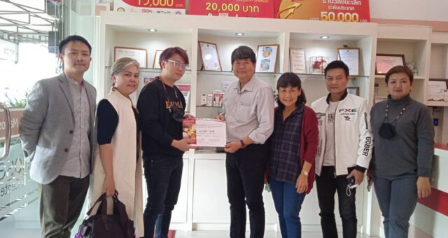 Ms. Bussara  Puak In-Sang and Mr. Chaisit  Pipatsirimongkol from C.S.M. Export Co. Ltd., together with Mr. Chakarin  Saikerd, Mr. Patipat  Chaikittiyothin and  Ms. Nopparat Suwannapal  have visited Manose Health and Beauty Research Center, Chiang Mai